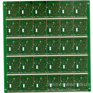供应工厂主要生产双面、多层镀金、沉金PCB电路板