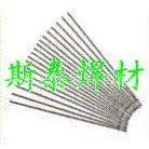 供应EDW-A-15/D707碳化钨堆焊焊条