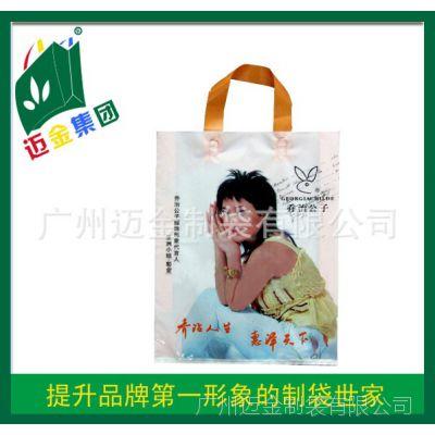 优质耐用电雕版彩色印刷PO胶袋|手提胶袋定制 免费设计