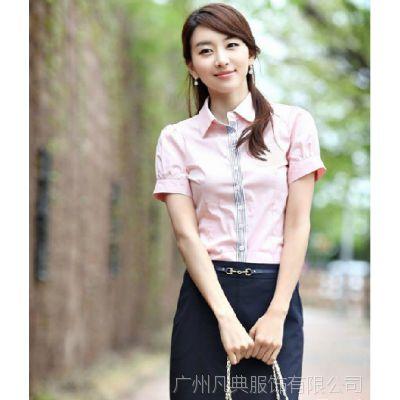2014新款夏装职业装女士短袖衬衫女修身衬衣女上装 定做衬衫