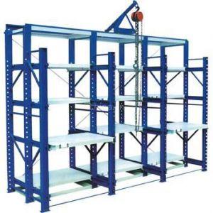 供应各类仓储货架、工具车、精品柜、超市货架