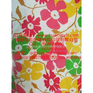 供应青岛数码印花厂化纤布料热升华转移印花 化纤布个性数码印花加工价格