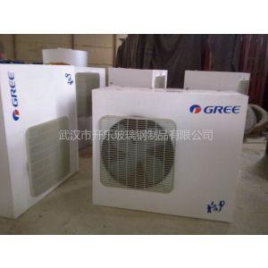 供应玻璃钢天线保护外罩磁砖效果( 空调挂机型)
