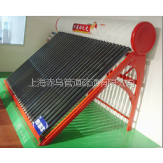 供应上海专业维修太阳能电话62593764