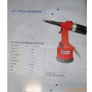 供应气动拉铆枪、气动铆螺母枪、SWEET-9900斯威特气动拉铆枪