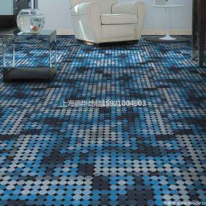 供应上海华德丙纶PVC底布拉格办公地毯(61*61cm)工厂直销