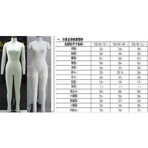 供应女装板房模特 模特道具女全身 国内服装人台