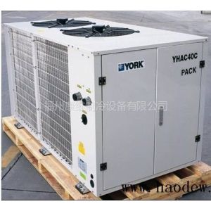 供应福州中央空调维修,清洗,保养
