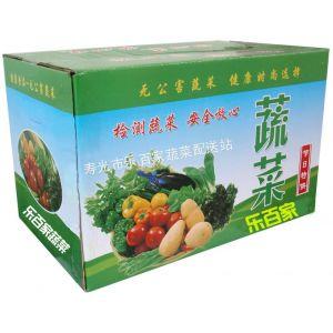 供应蔬菜礼品,健康礼品