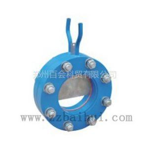 供应河南DW-E标准孔板、环型孔板,节流孔板流量计,节流装置