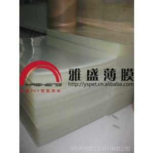 供应相框面板用高透明PET薄膜_雅盛透明PET薄膜_信封窗口PET膜