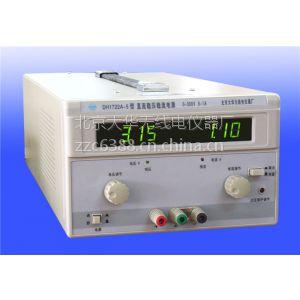 供应北京大华DH1722A-2高压电源