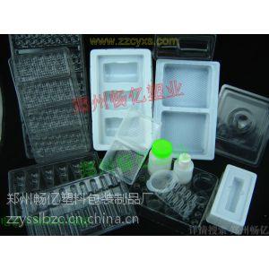供应吸塑包装,吸塑加工,郑州塑料包装,河南塑料加工,面包盒,塑料盒