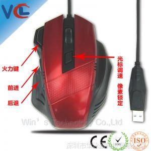 供应鼠标工厂批发 大型创意游戏鼠标 电脑游戏周边产品 超高性价比