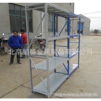供应厂家热销 北京轻型仓储承重货架货架系列 承重置物架 价格合理