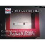 杭州临平丝印加工,丝网印刷加工