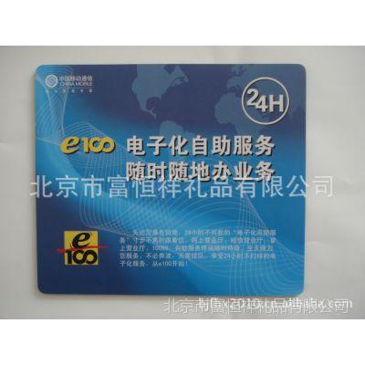 低价促销EVA广告鼠标垫.PVC磨砂鼠标垫.PP超薄鼠标垫【物美价廉】