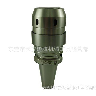 供应强力型铣刀夹头BT40-C32-105