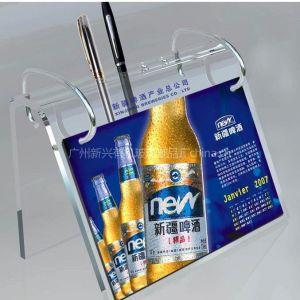供应亚克力台历,广州新兴有机玻璃制品