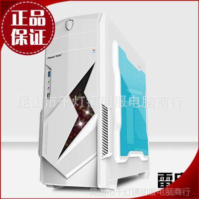 动力火车 雷电 ATX时尚游戏台式电脑机箱 USB3.0 白色