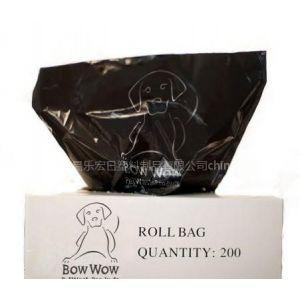 供应狗狗垃圾袋 宠物垃圾袋 连卷垃圾袋