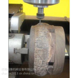 供应圆柱立体雕刻机多少钱 圆柱立体雕刻机报价 济南圆柱立体雕刻机厂家