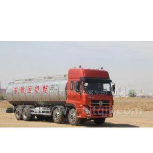 供应20 立方鲜奶运输车www.cltqjt.com