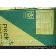 供应PEEK基础创新塑料美国LF100-12