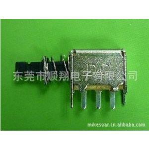 生产同发宝系列开关 高品质按键开关 PS-22F02 PS-22F03