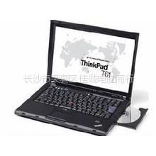 供应长沙Thinkpad笔记本维修维修,联想长沙Thinkpad笔记本售后维修点,两小时快修