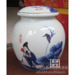 供应粉彩茶叶罐,粉彩人物茶叶罐,骨瓷茶叶罐