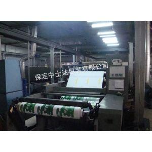 供应二手九成新8色柔性版印刷机