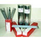 供应韩国进口鲜光AMPA SUNKWANG铝铜焊条焊丝焊环 铜铝焊丝SU-TC150