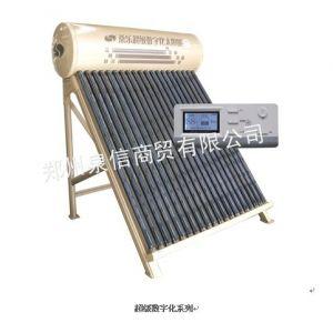 供应山东桑乐太阳能热水工程超级数字化系列热水器