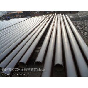 供应无锡直销现货P22合金管,热轧(冷轧)无缝钢管