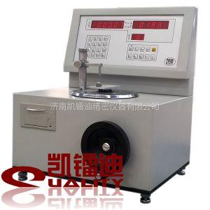 供应弹簧扭转试验机,适合小扭矩扭簧的测试,采用立式结构,方便测试