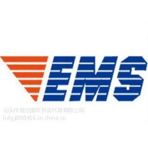 供应潮阳EMS快递公司电话 中国邮政EMS全球服务热线