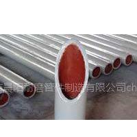 供应供应内衬陶瓷复合管