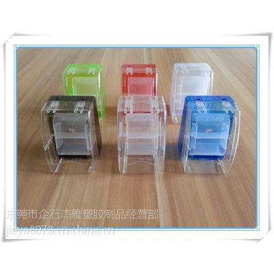 供应手表盒子 时尚手表包装盒高 档手表包装盒 开窗手表盒(JY-036)