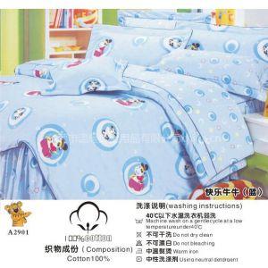 供应床上用品-快乐牛牛系列(蓝)-床罩/被套/被褥