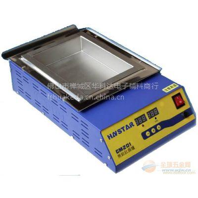 广东佛山华科经销凯美威经济型熔锡炉25kg