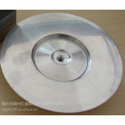 供应DISK雾化盘 静电喷漆盘 雾化碟 旋碟雾化盘