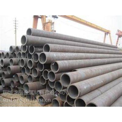 现货168*5无缝钢管|龙丽金属(图)|直销168*5无缝钢管