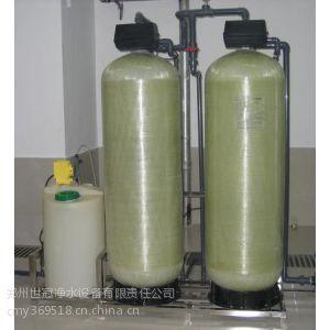 河南中蓝水处理公司主营:SL-5000L\\\\SL-4000L软化水处理设备、除垢设备、净水设备