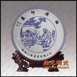 供应陶瓷纪念盘 旅游纪念品工艺盘
