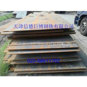 供应20CR合金钢板、量大从优