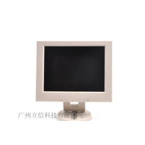 供应10.4寸工业POS机液晶显示器