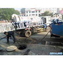 供应南京白下区疏通下水道水电空调维修。南京高压清洗管道。南京清理化粪池抽粪。