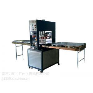 供应广州高周波文件夹焊接机