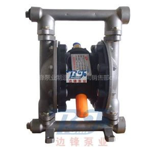 供应边锋固德牌气动隔膜泵QBY3-15PF 不锈钢304材质(衬四氟)输送油漆喷涂